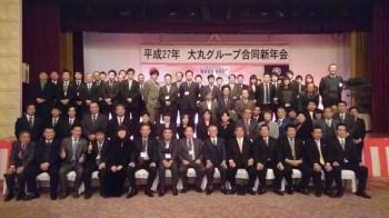 IMG_550302011239172(新年会)